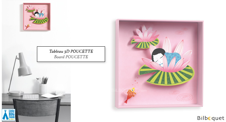 Poucette - Kids Room Decor Little Big Room by Djeco