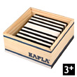 42 black and white Kapla blocks in a wooden cube Kapla
