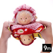 Little Red Riding Hood reversible Puppet
