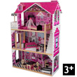 Amelia Doll House (with furniture) KidKraft