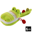 Reversible cuddle Crocodile Théophile Lilliputiens