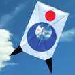 Korean Fighter Kite Into The Wind