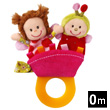 Liz Rattle Teether Lilliputiens