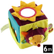 Simon the Hedgehog Activity Cube Lilliputiens