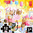 Cats Party Art Puzzle (Marianne Barcilon) 12 pieces