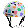 Pastel Dotty Bike Helmet for kids Kiddimoto