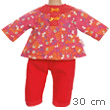 Cherry Pants Set 30 cm Doll Clothes Corolle