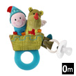 Walter Dragon Teether rattle Lilliputiens