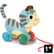 Marcel The Cat Wooden Pull-toy Vilac