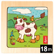 Mini Wooden Puzzle Cow Sigikid
