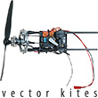 840 Vector Power Unit Premier RC