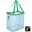 Mesh carrier bag for sand and water toys Haba