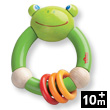 Croaking Frog Wooden Grab Toy