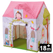 Play tent Princess Rosalina