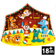 Stars Circus Wooden Puzzle Janod