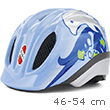 Child Helmet PH1 Size S/M - Blue Puky