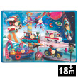 7 pieces musical puzzle Space Motion Janod