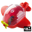 Firefighting Plane - Water Game Haba