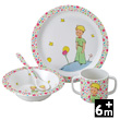 4-pieces Gift Box PINK Le Petit Prince Tableware for kids Petit Jour