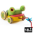 CroaFroggy Pull-along Frog - Wooden Toy
