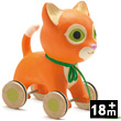 Mila the Cat - Pull-along Toy Djeco
