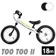 YEDOO Too Too II Running Bike - White/Black Yedoo