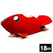 Rocking Fish Dondolo - Wooden Toy Dondolo