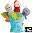 Glove Puppet Fairy Tale Little Red Riding Hood Haba
