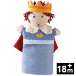 Glove Puppet Prince Haba