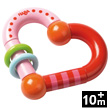 Darling Heart Wooden Clutching Toy Haba