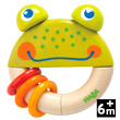 Frog Frido Wooden Clutching Toy Haba