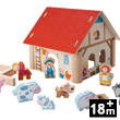 Play World Adam's Farm - Wooden Toys Haba