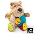 César bear handrattle Soft Baby Toy Lilliputiens