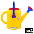 Large Watering Can - Beach/Garden Toy