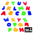 ABC Sand Moulds - 26 Alphabet Letters