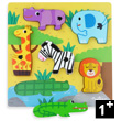 Savannah Wooden Peg Puzzle Vilac