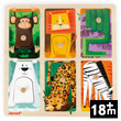 Tactile Puzzle Zoo Animals (6 pieces) Janod