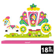 Princess Magnetic Vertical Puzzle - Wooden Toy