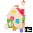 Hen Activity House - Zigolos Wooden Toys Janod