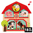 Musical Puzzle - The Friends of the Farm Janod