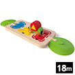 Color and Shape Sorting Track - Preschool Toy Hape Toys