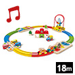 Coffret train musical fermé - Circuit de train arc-en-ciel Hape Toys