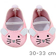 Pair of Mouse Shoes for 30-33cm baby doll Götz Dolls